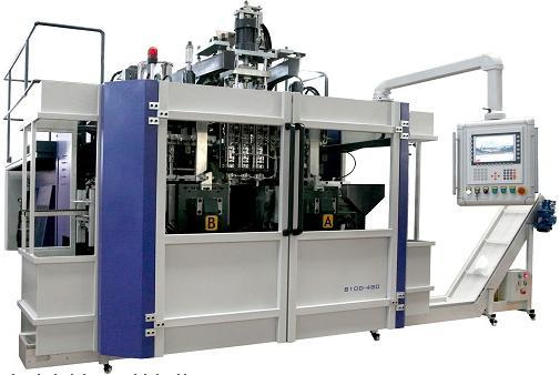 Maquina Sopladora Envases de Polietileno
